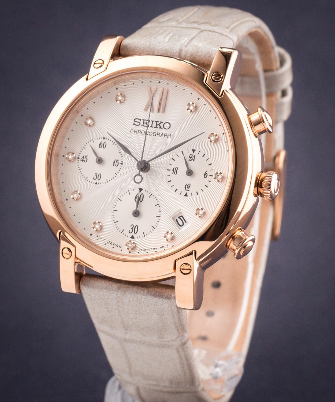 zegarek-damski-na-lato